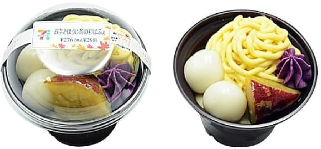 セブン-イレブン「お芋とほうじ茶の和ぱふぇ」