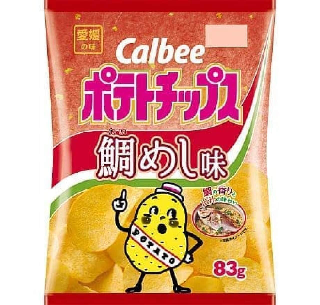 カルビー「ポテトチップス 鯛めし味」