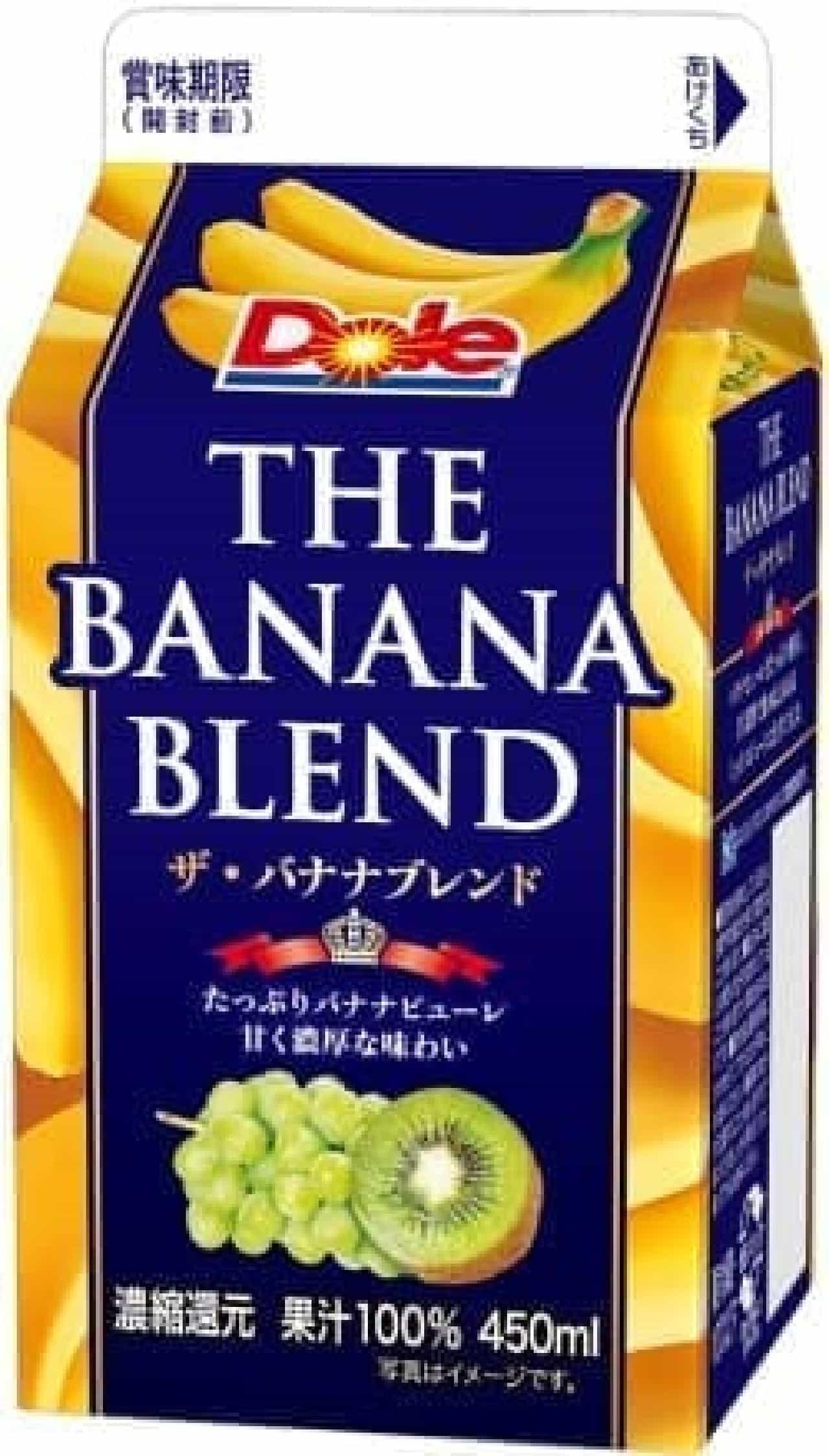 雪印メグミルク「Dole(ドール)THE BANANA BLEND(バナナブレンド)」