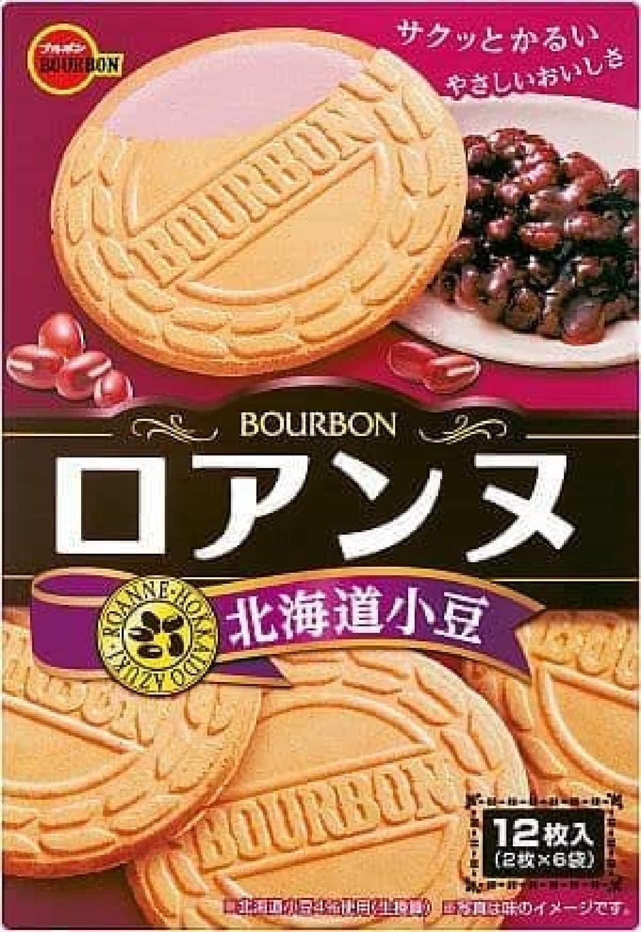 ブルボン「ロアンヌ北海道小豆」