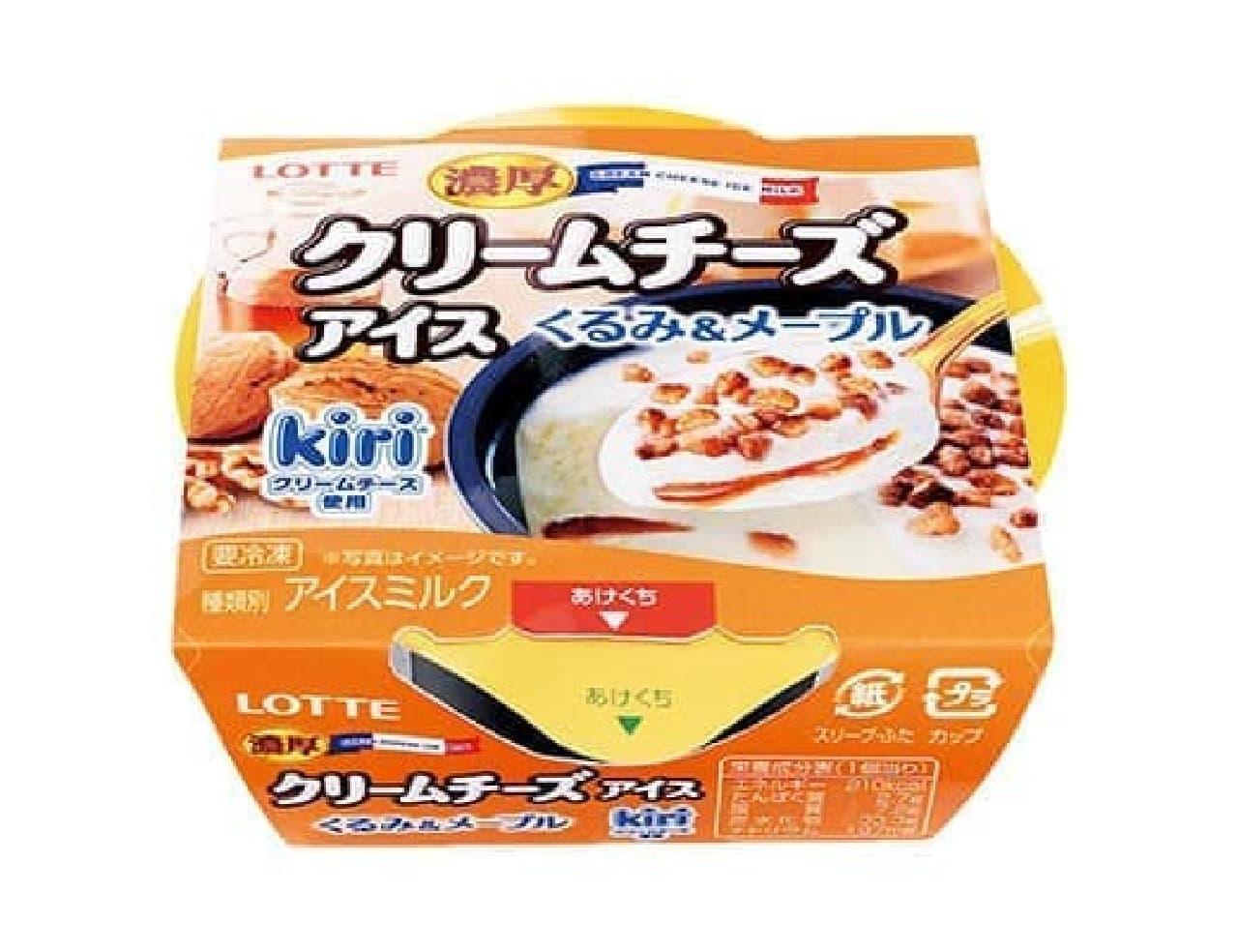 ロッテアイス 濃厚クリームチーズアイス くるみ&メープル