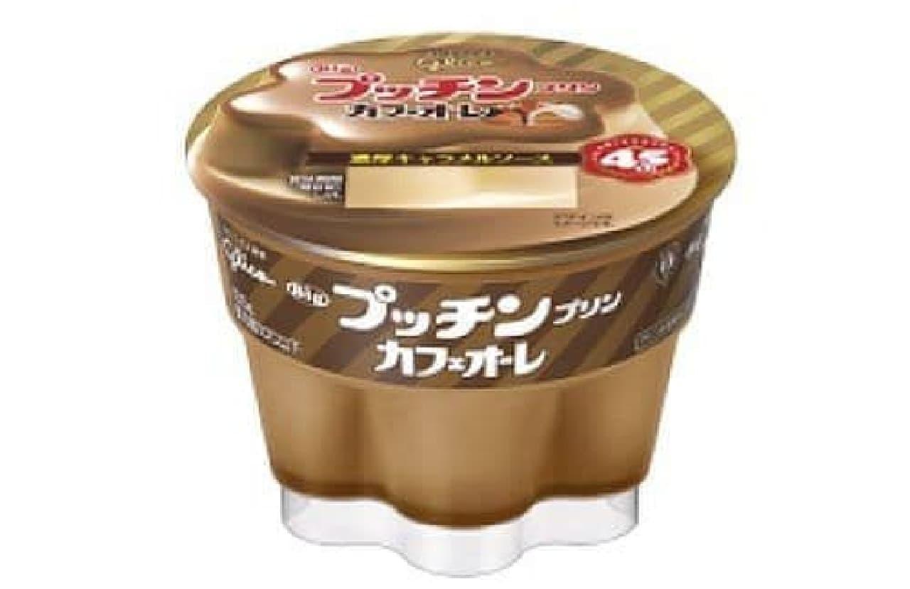 江崎グリコ「Bigプッチンプリン カフェオーレ」