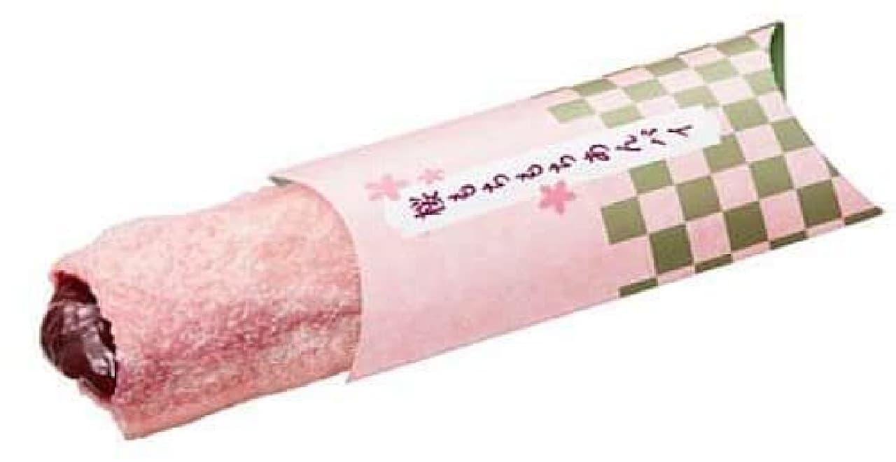 ロッテリア「桜もちもちあんパイ」