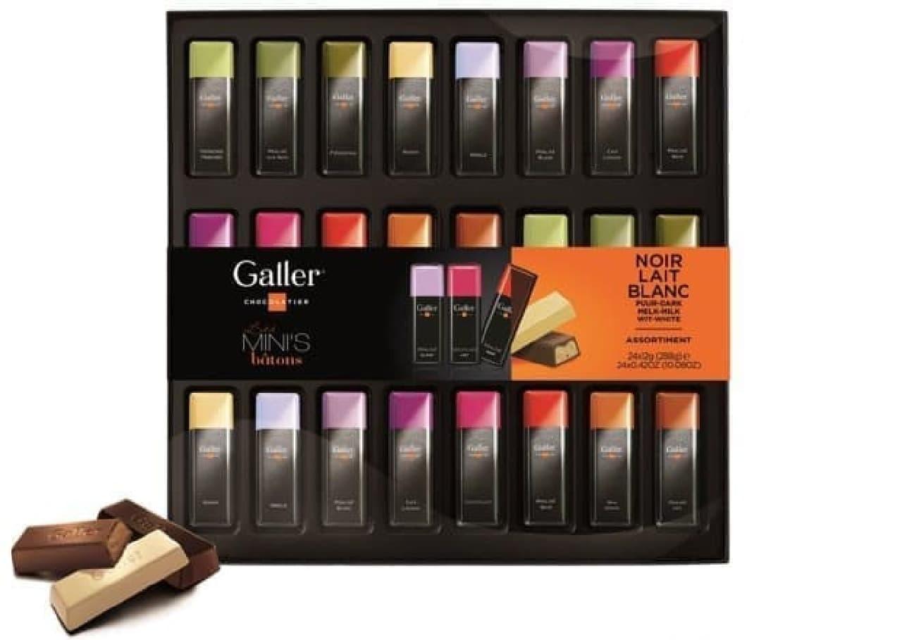 Galler(ガレー)チョコレート ベルギー王室御用達 ミニバーギフトボックス 11種24本入り(1箱)