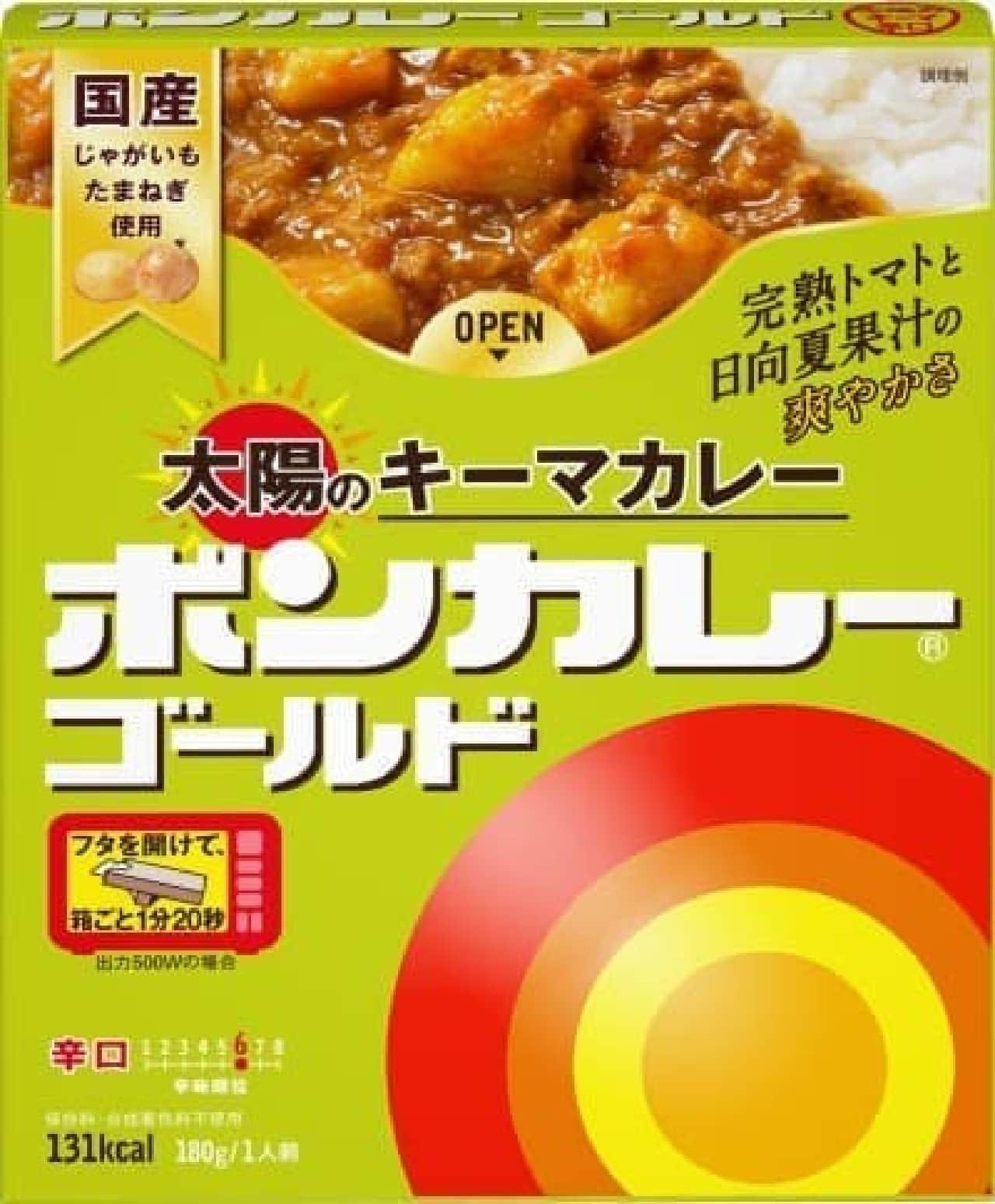 大塚食品「ボンカレーゴールド 太陽のキーマカレー」
