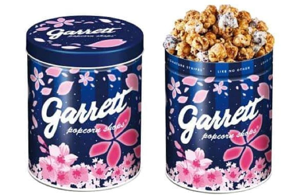 ギャレット ポップコーン ショップス「2017 SAKURA缶」