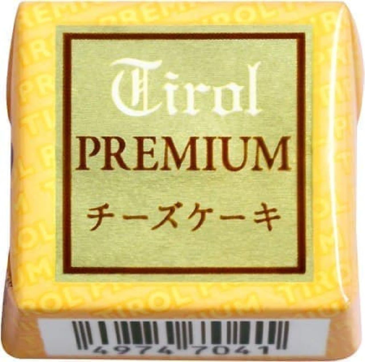 セブン-イレブンに「チロルチョコ〈プレミアムチーズケーキ〉」