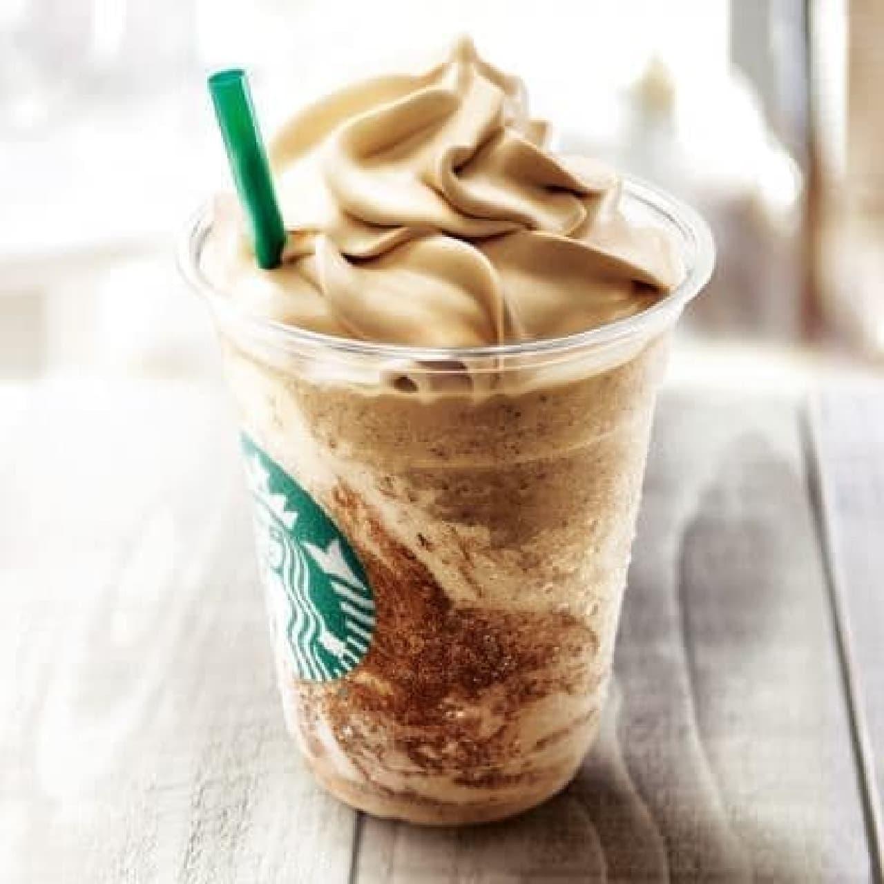 スターバックス「コーヒー&クリーム フラペチーノ with コーヒー クリーム スワール」