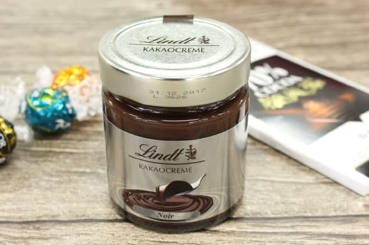 リンツ チョコレートスプレッド