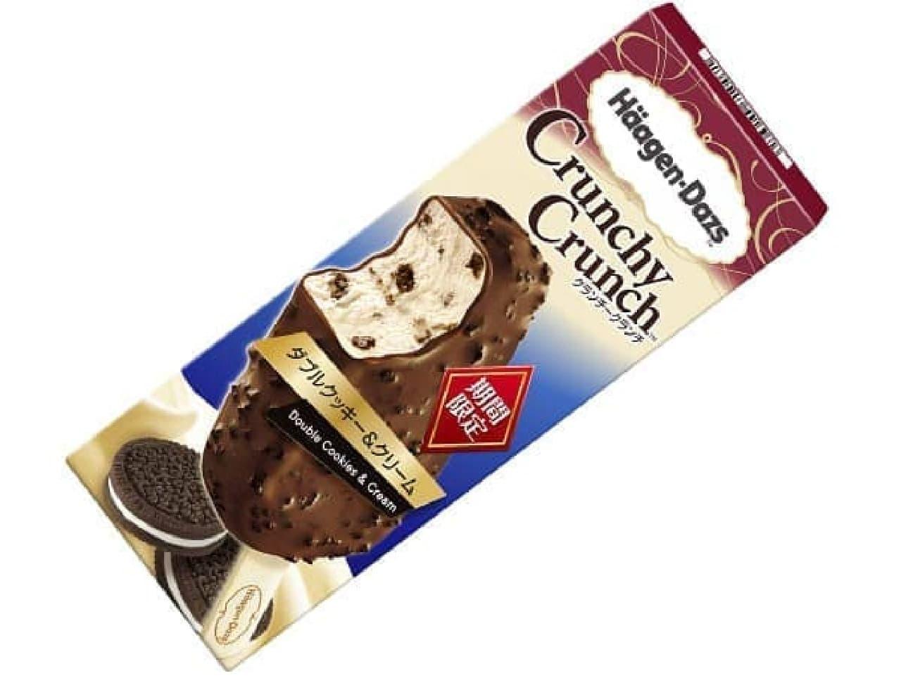 ハーゲンダッツに新作「クランチークランチ ダブルクッキー&クリーム」