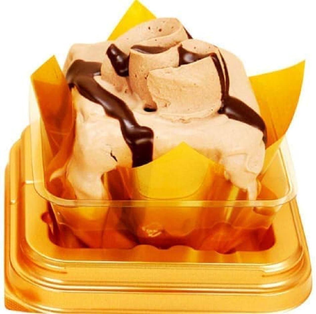 ファミマ チョコレートケーキ