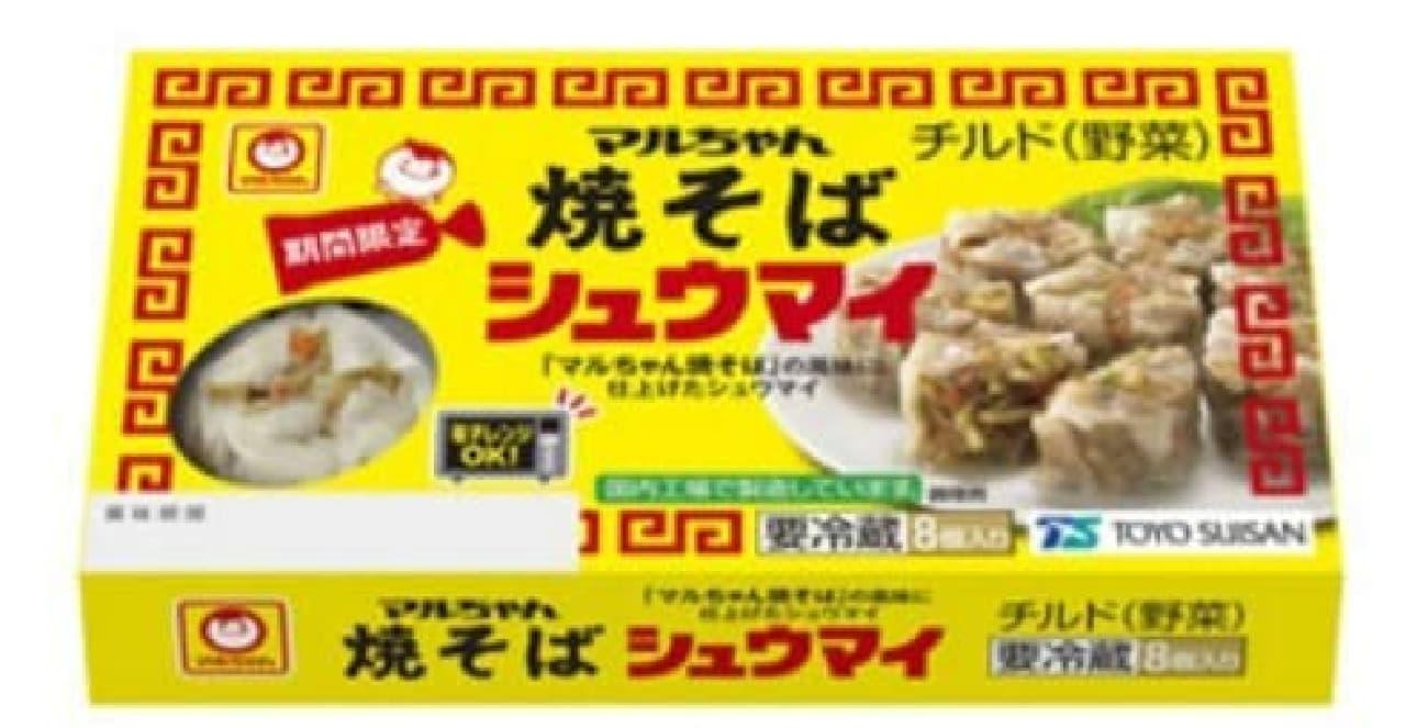 チルド食品「マルちゃん焼そばシュウマイ」東洋水産