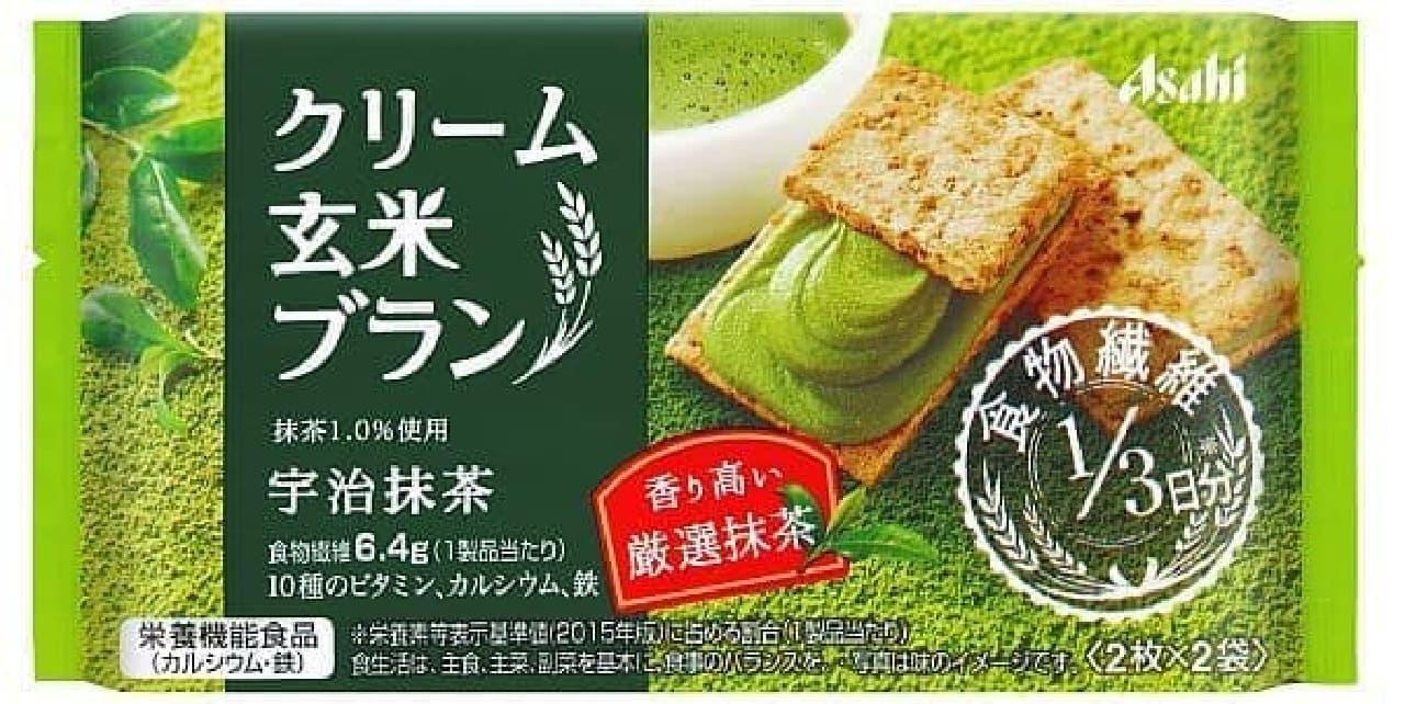 アサヒグループ食品「クリーム玄米ブラン 宇治抹茶」