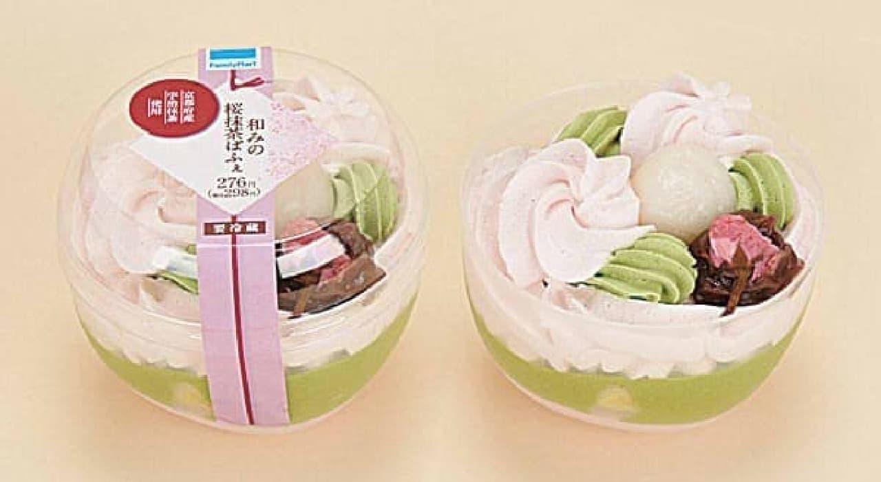 ファミマ「和みの桜抹茶ぱふぇ」