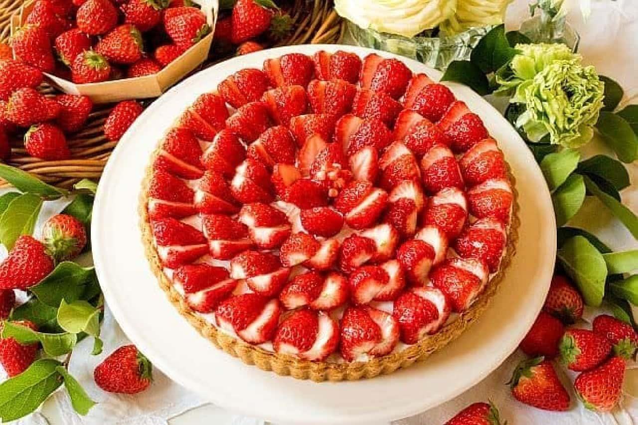 キル フェ ボン「イチゴとレモンムースのタルト~ローズマリー風味~」