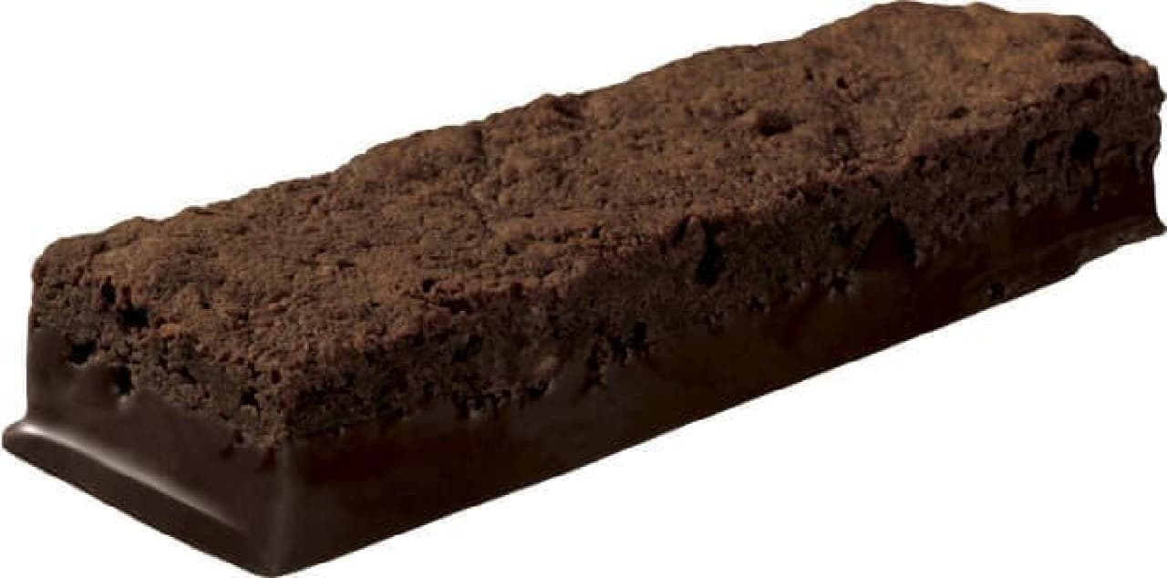 ブルボン「濃厚チョコブラウニー ショコラオレンジ」