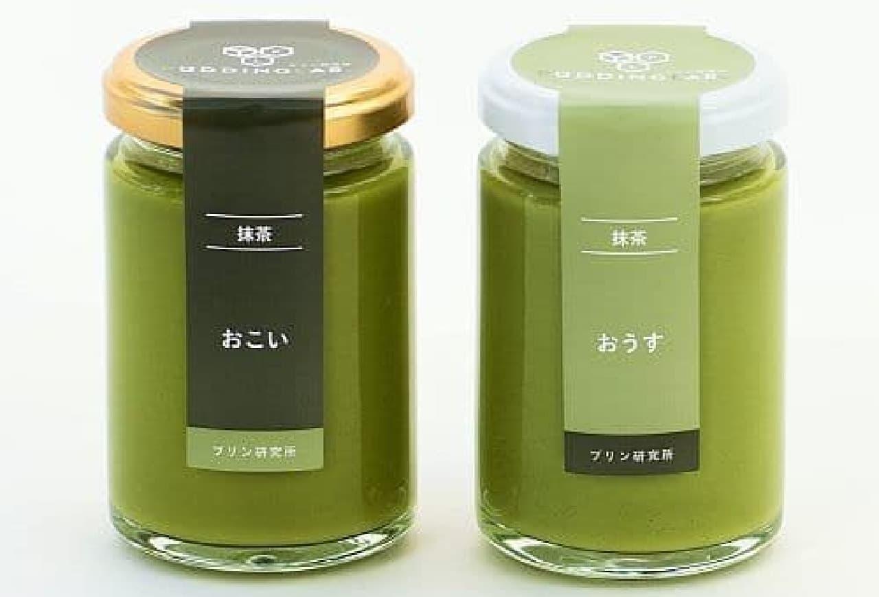 プリン研究所の抹茶プリン