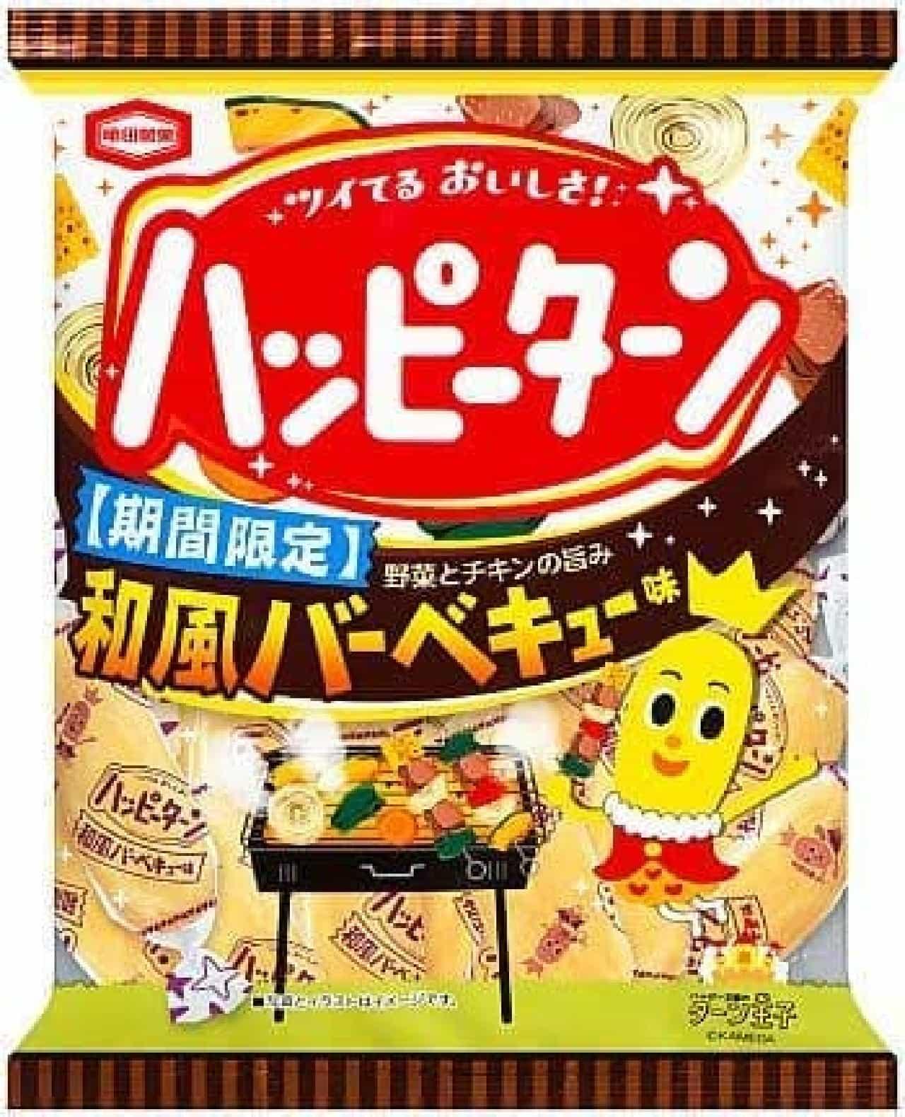 亀田製菓「96g ハッピーターン 和風バーベキュー味」