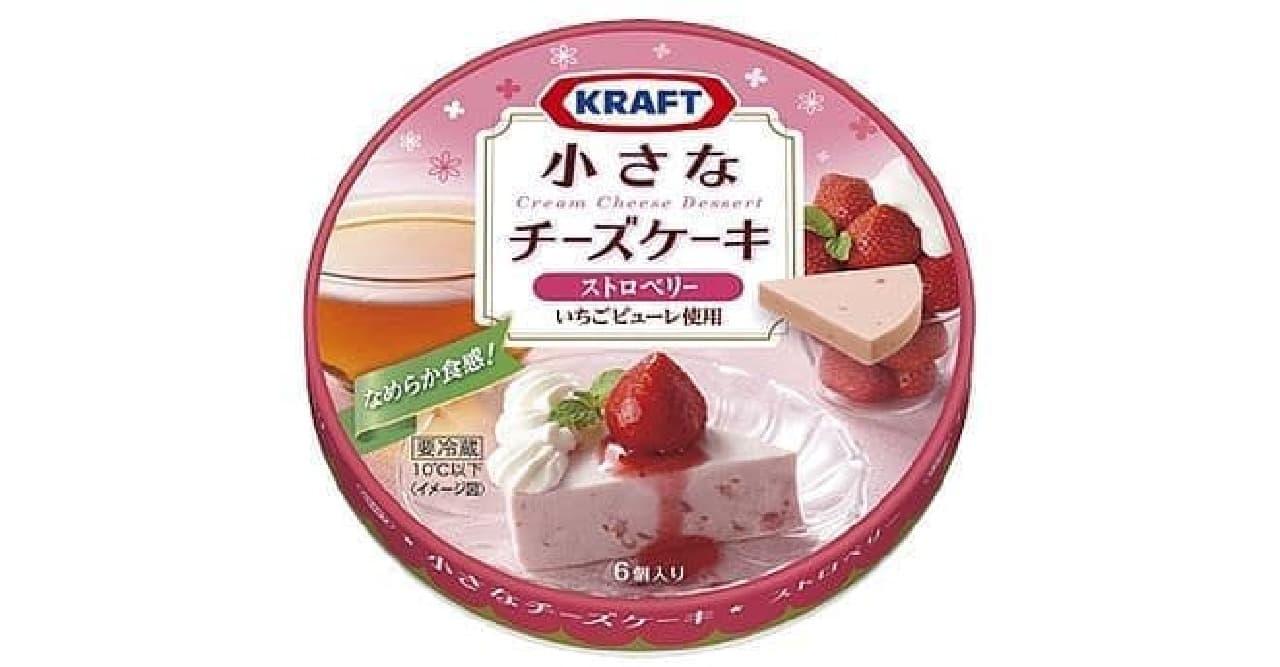 森永乳業「クラフト 小さなチーズケーキ ストロベリー」
