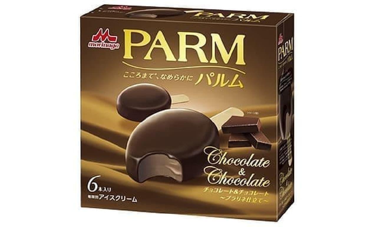森永乳業「パルム チョコレート&チョコレート~プラリネ仕立て~」