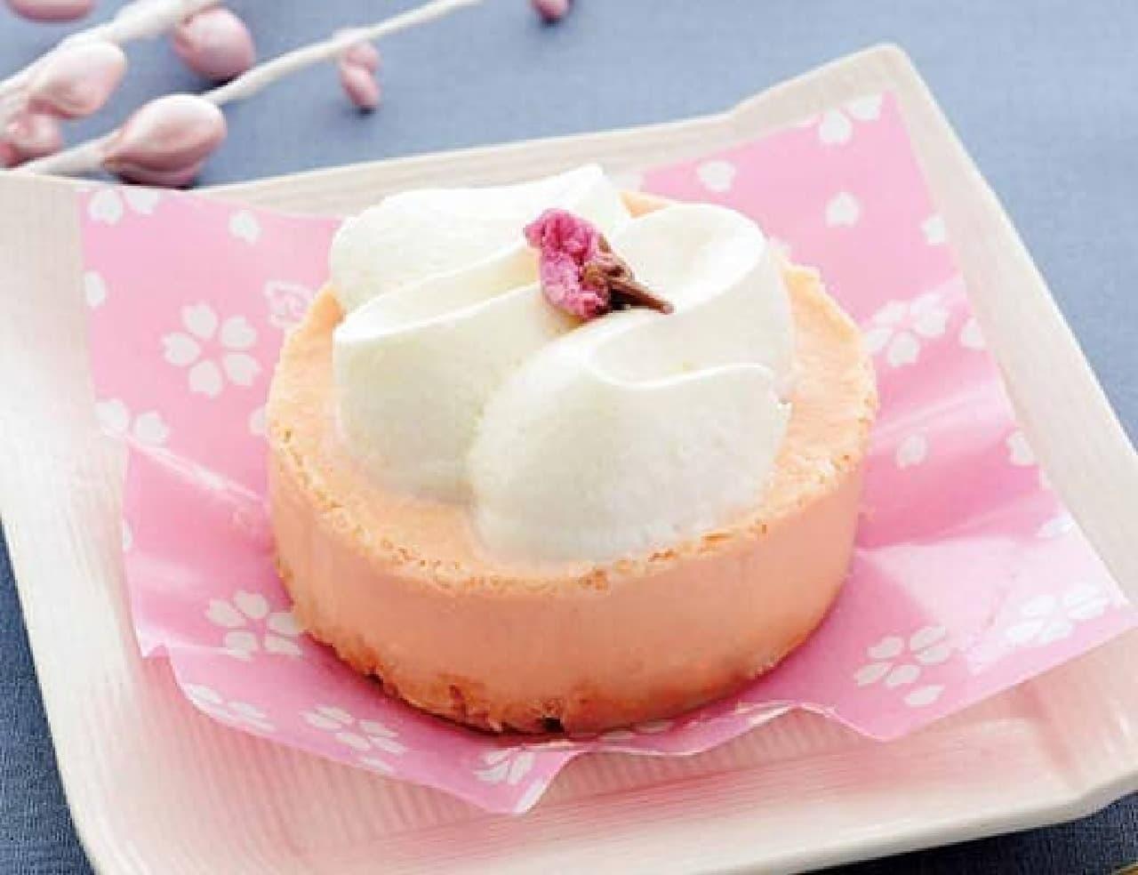 ローソン「桜香るチーズスフレケーキ」