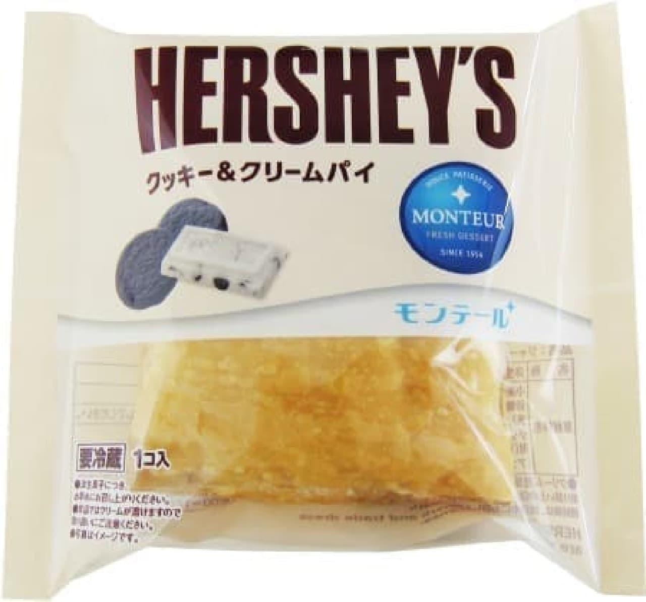 モンテール「HERSHEY'S クッキー&クリームパイ」