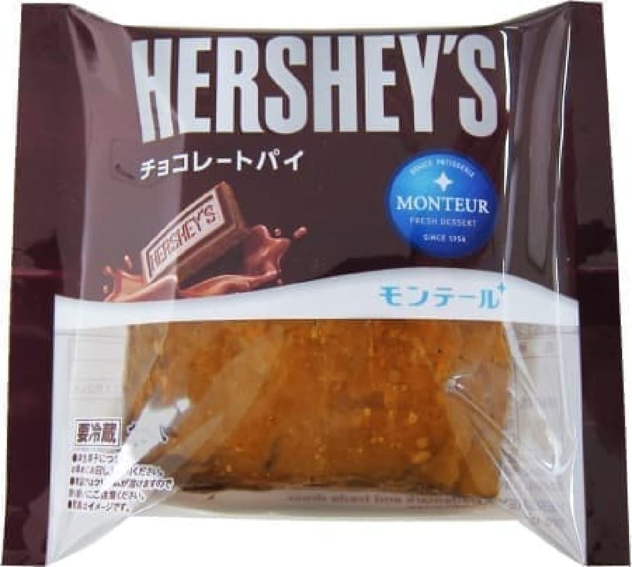 モンテール「HERSHEY'S チョコレートパイ」