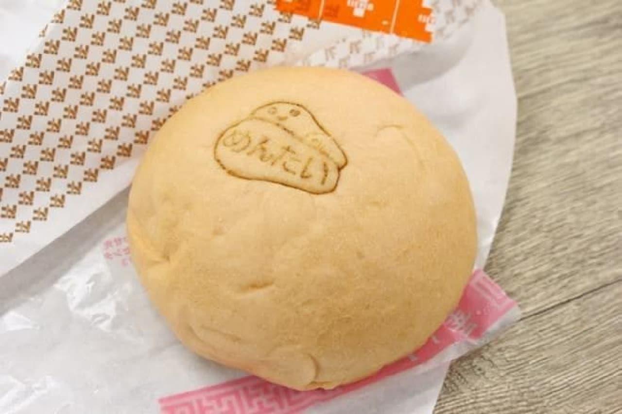 セブン 明太チーズポテトまん