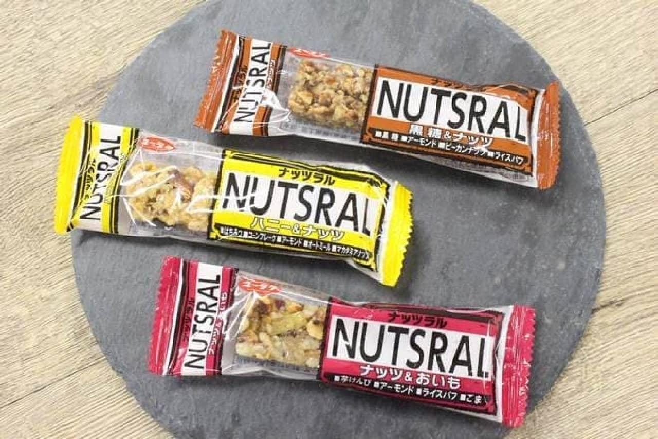 ナッツラル 有楽製菓