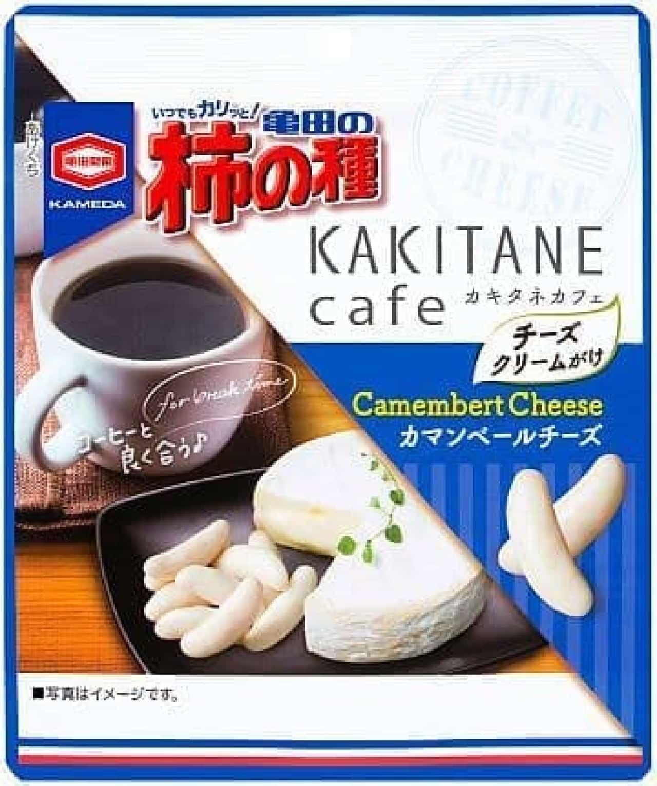 亀田の柿の種 カマンベールチーズ味