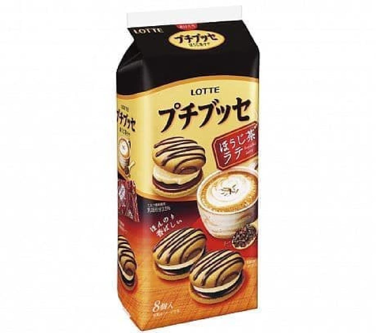ロッテ「プチブッセ<ほうじ茶ラテ>」