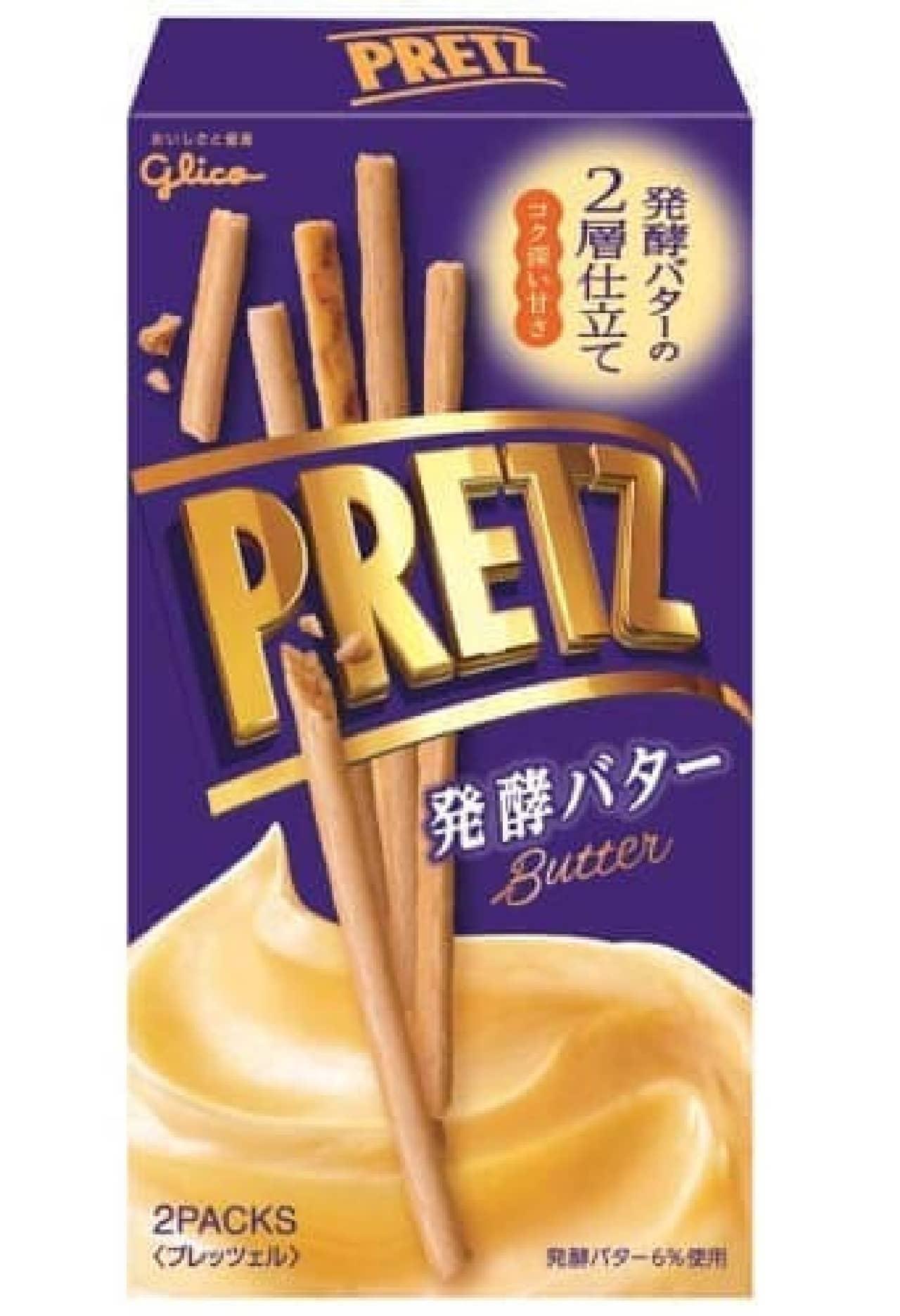 「プリッツ 発酵バター」グリコ
