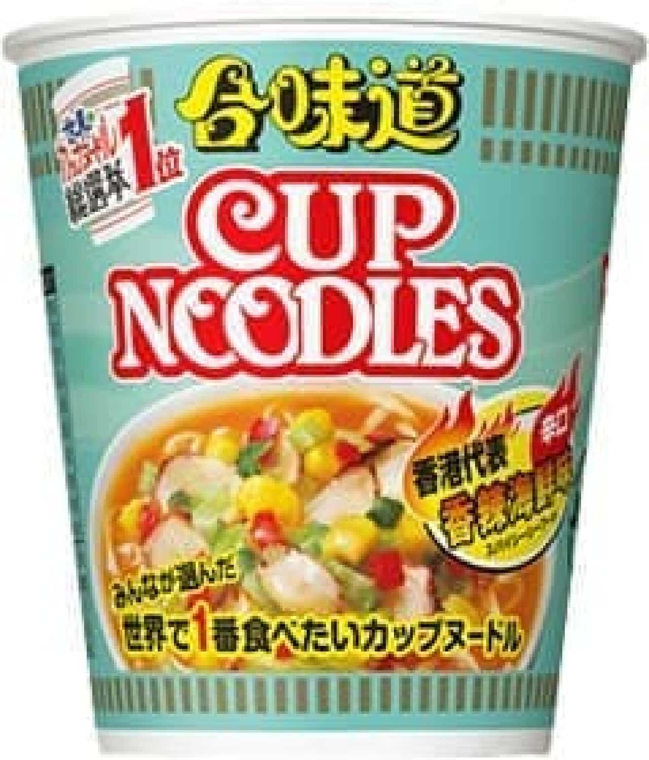 カップヌードル 香辣海鮮 (シャンラーカイセン) 味
