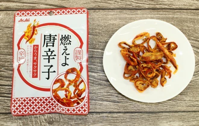 アサヒグループ食品「燃えよ唐辛子」