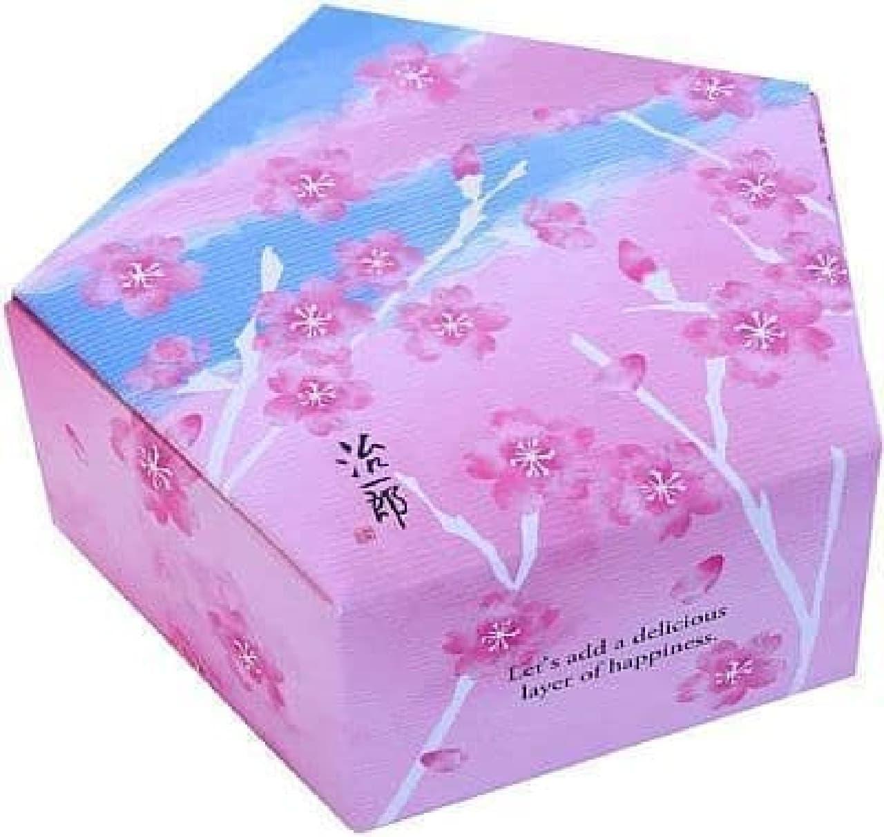 治一郎「桜ギフト」