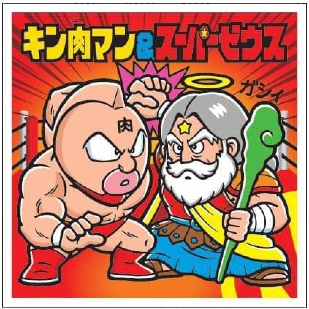 肉(にっく)リマンチョコ