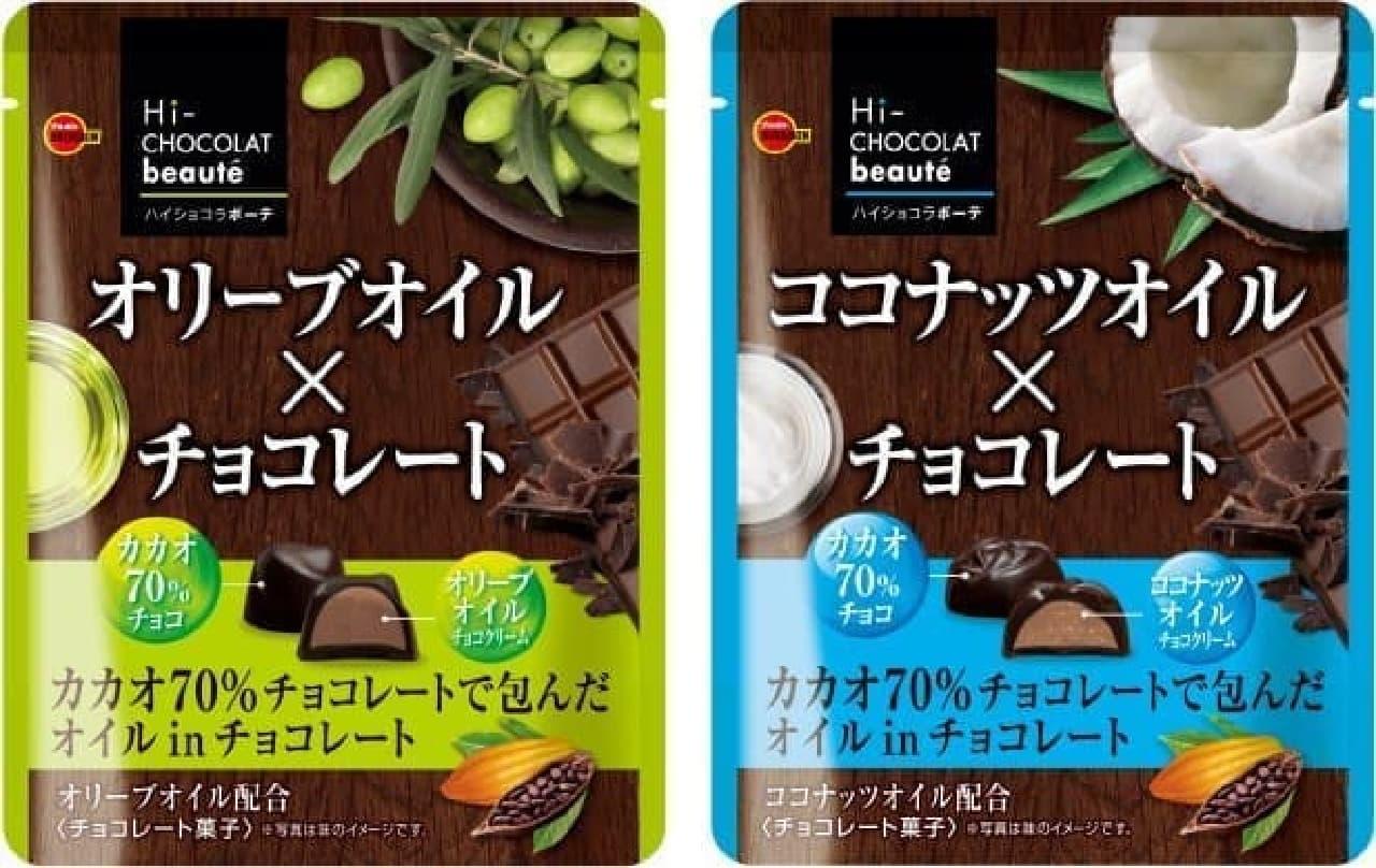 ブルボン「オリーブオイル×チョコレート」「ココナッツオイル×チョコレート」