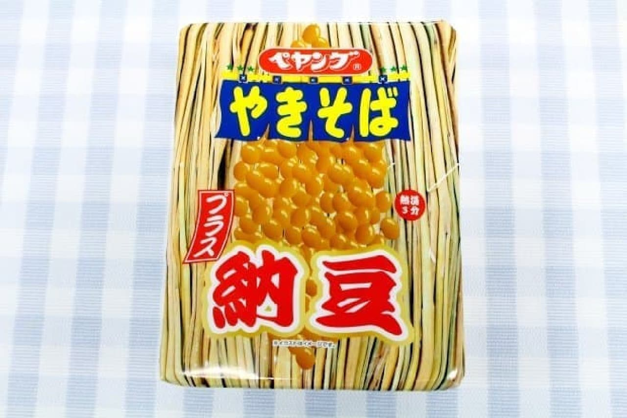 セブン&アイ「ペヤング ソース焼そば プラス 納豆」