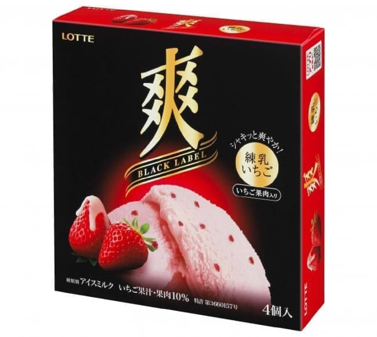 ロッテアイス 爽 練乳いちご