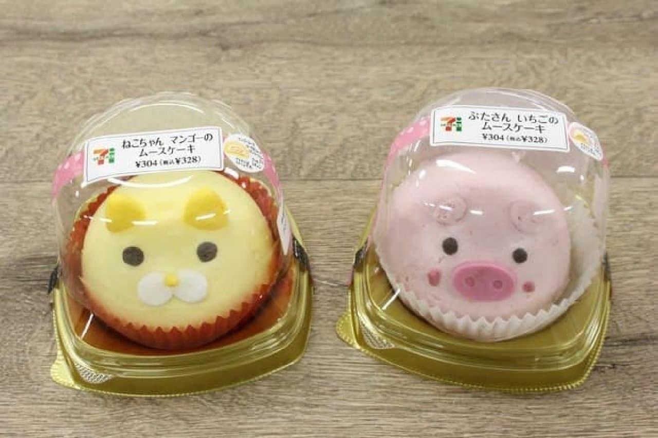 セブン ねこと豚のムースケーキ
