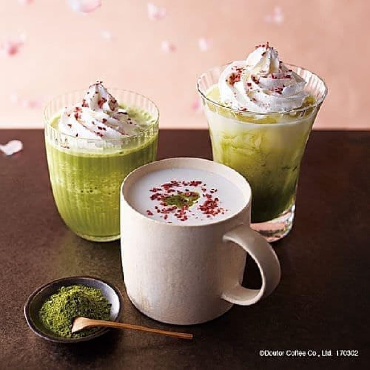 エクセルシオール カフェ「国産さくらのホワイトショコラ抹茶ラテ」