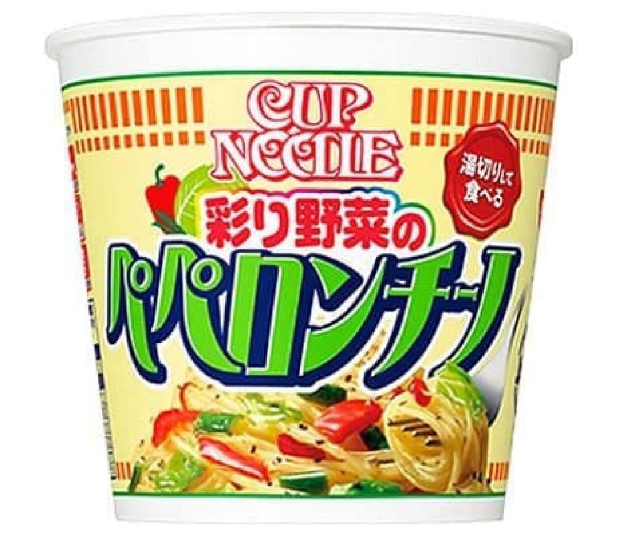日清食品「カップヌードル パスタスタイル 彩り野菜のペペロンチーノ」