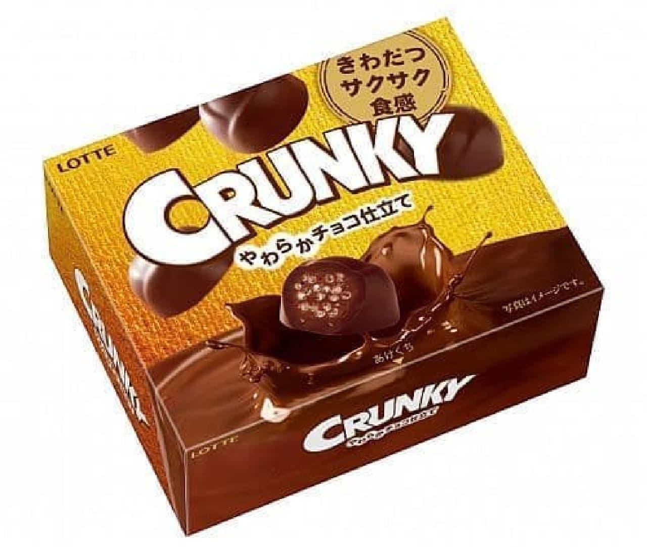 ロッテ「クランキー<やわらかチョコ仕立て>」