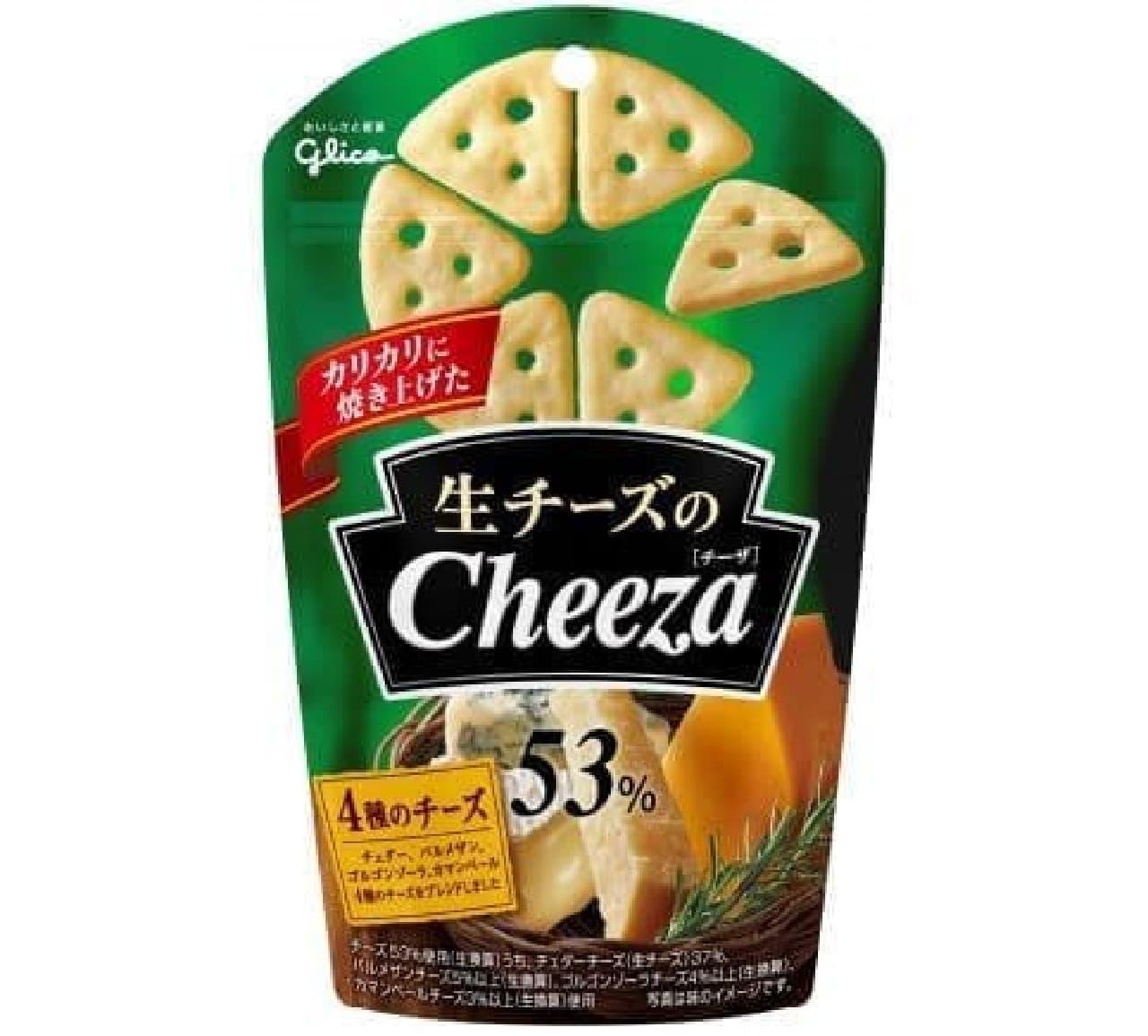 江崎グリコ「生チーズのCheeza 4種のチーズ」