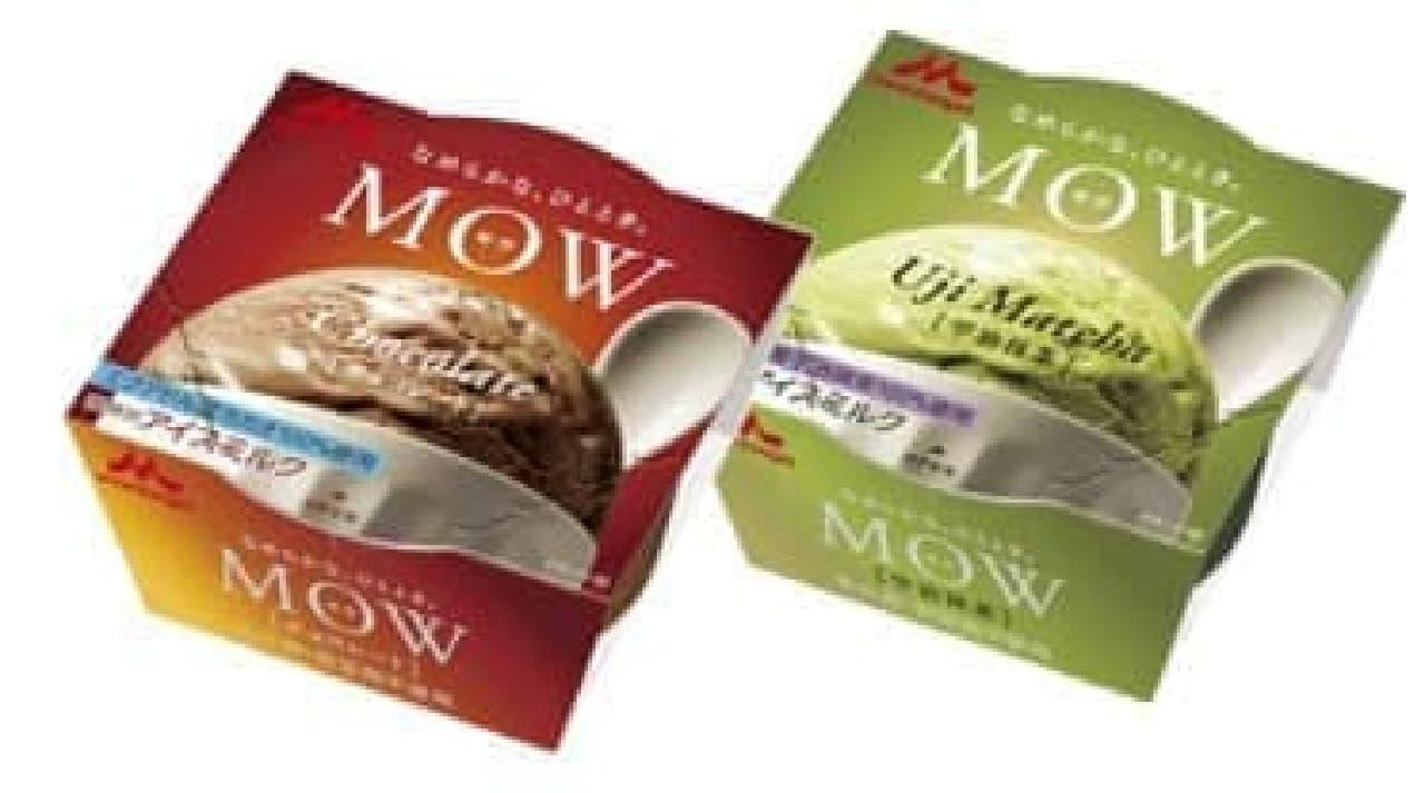 森永乳業「MOW 宇治抹茶」「MOW チョコレート~エクアドルカカオ~」