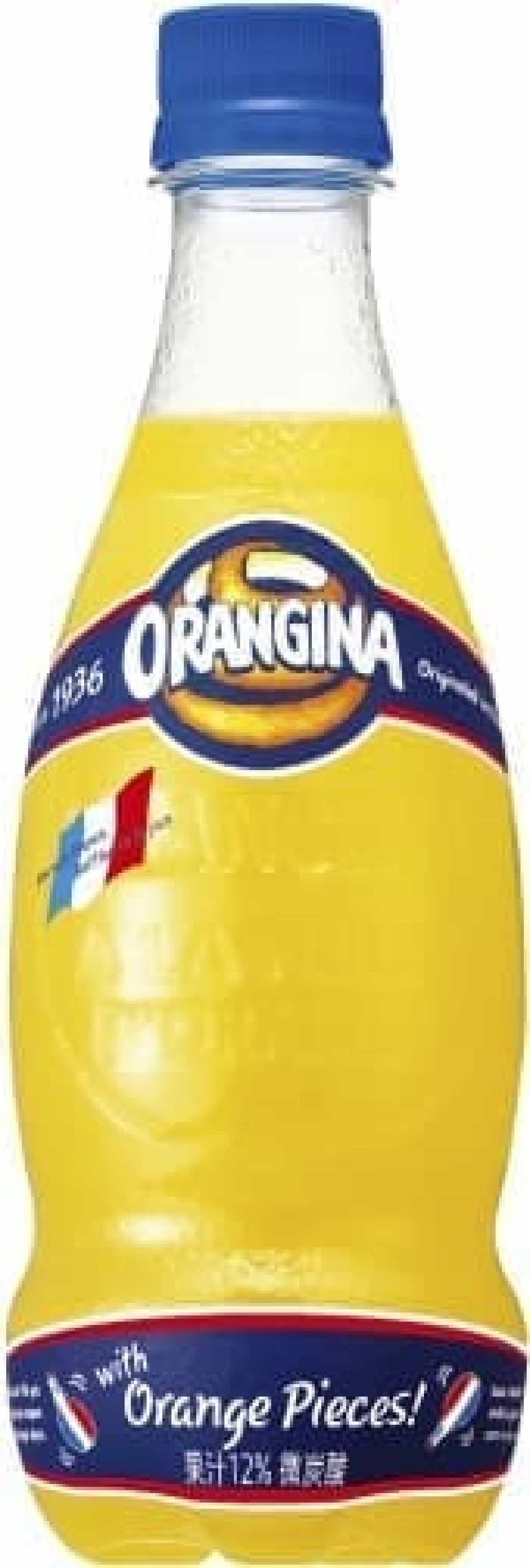 サントリー「オランジーナ」