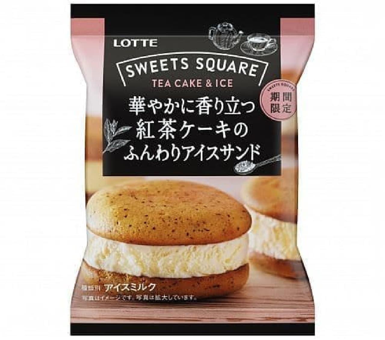 ロッテアイス「華やかに香り立つ紅茶ケーキのふんわりアイスサンド」