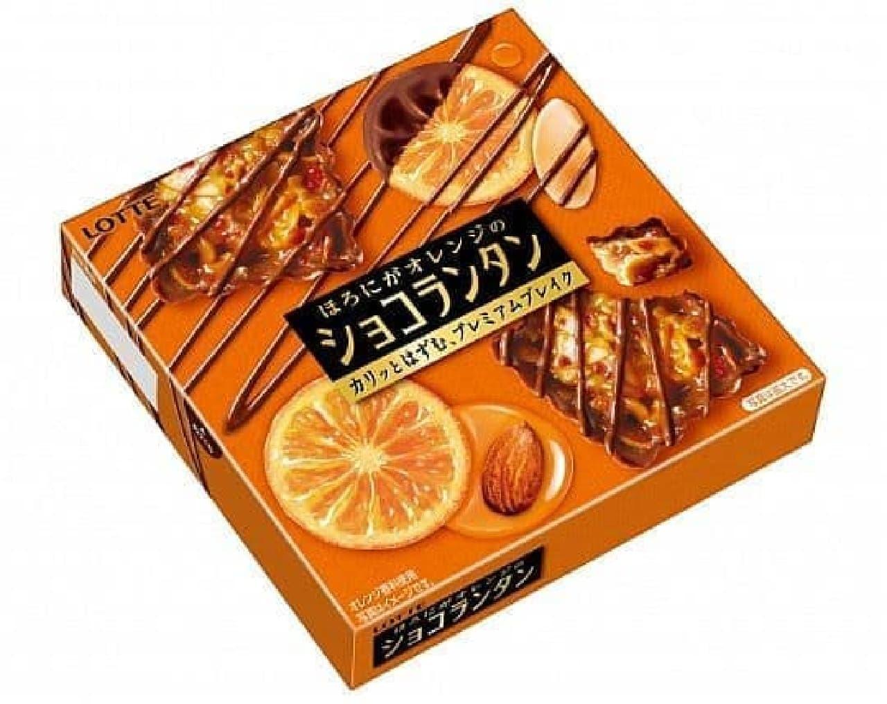 ロッテ「ほろにがオレンジのショコランタン」