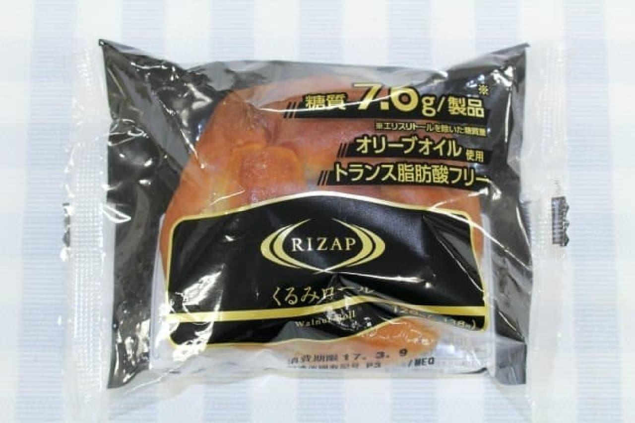 ファミリーマート「RIZAP くるみロール」