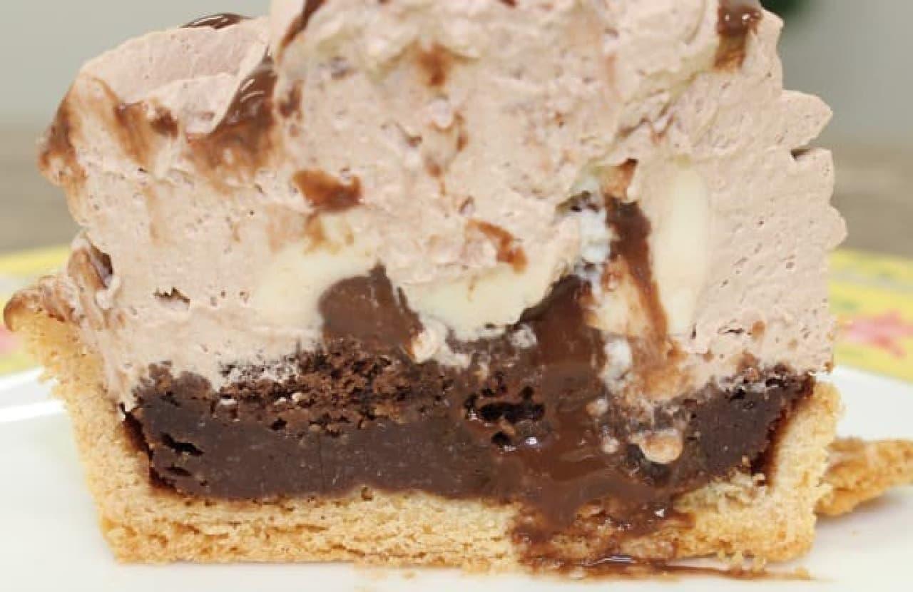 ファミリーマート「たっぷりクリームのチョコタルト」